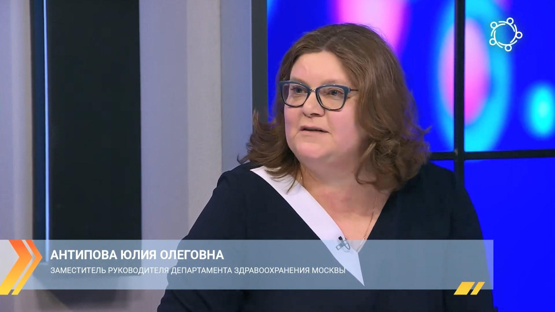 «Час онкологии с Полиной Габай»: специфика онкопомощи в Москве
